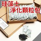 [BWS拍賣] 良物造 珪藻土淨化顆粒包 竹炭 新車 家用除甲醛 活性炭包裝