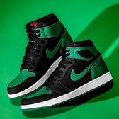 【12周年慶跨店現貨折後$7780】NIKE Air Jordan 1 Retro High OG Pine Green 黑綠2.0 男鞋 籃球鞋 紅標 555088-030