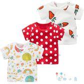 【買一送一】女童夏裝短袖純棉t恤女童夏季嬰兒童裝上衣【奇趣小屋】
