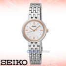 SEIKO 精工 手錶專賣店 SRZ458P1 女錶 石英錶 指針錶 不鏽鋼錶帶 強化玻璃鏡面