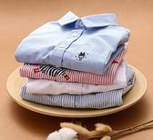 年終好禮 男童條紋長袖襯衫春秋童裝小童寶寶純棉牛津紡白色兒童襯衣春裝