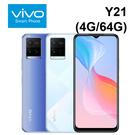vivo Y21 (4G/64G) 5,000mAh大電量 內建護眼模式[24期0利率]
