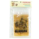 小禮堂 懶懶熊 直式方形透明夾鏈袋組 塑膠分裝袋 糖果袋 飾品袋 銅板小物 (M 20入 黃) 4712977-46551