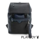 PLAYBOY- 後背包 Luxy系列-品味湛藍