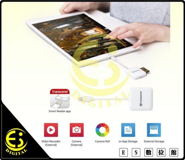 ES數位 Transcend 創見 Smart Reader RDA2 讀卡機 IOS 系統 專用 隨身碟 Apple IPHONE IPAD Air Mini IPod