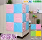【居家cheaper】壁麗貼 EVA 3D防撞壁飾墊(兩色可選)/安全地墊/壁貼/兒童壁墊