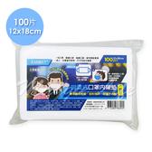 康棉拋棄式口罩內襯墊一般型100片/包 12X18cm/片 台灣 MIT製造