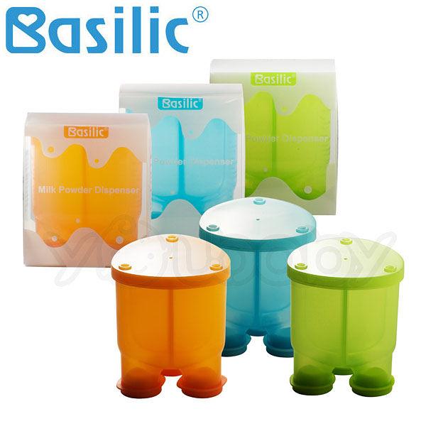 貝喜力克 Basilic 三格奶粉盒