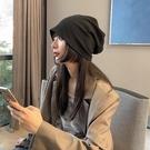 網紅炸街帽子女秋冬韓版潮百搭毛線套頭帽包頭帽日系針織堆堆帽男 好樂匯