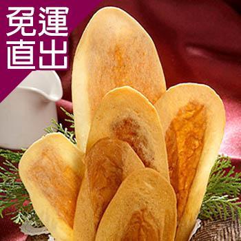 美雅宜蘭餅 超薄牛舌餅小禮盒 2盒【免運直出】