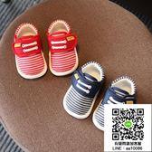 童鞋 嬰兒鞋子軟底學步鞋男寶寶布鞋春季6-12個月女童幼兒鞋春秋0-1歲 小宅女