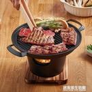 一人食韓式家用小型烤肉爐無煙燒烤爐用品爐...