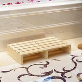 多功能實木腳踏板墊腳凳臺階兒童踏腳板防滑淋浴墊腳陽臺晾衣增高