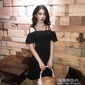 復古韓國chic風吊帶荷葉邊顯瘦性感一字領露肩連身裙赫本小黑裙子·花漾美衣