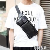 胸包新韓版男士胸包 皮質休閒潮流胸包 男士腰包胸前包時尚小背包 雙12