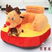 兒童沙發嬰兒寶寶學坐座椅凳靠背懶人椅【聚寶屋】