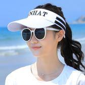 空頂帽運動遮陽帽 太陽帽網球棒球帽防曬帽子【多多鞋包店】j92