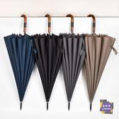 直立傘 16骨超大晴雨兩用傘出口高檔商務防風遮陽男女士自動雙人長柄雨傘T 4色