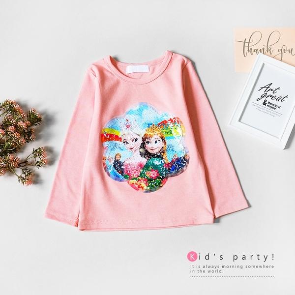花園愛紗翻轉亮片長袖上衣 T恤 粉色 長袖 女童長袖 上衣 女童裝 女童 童裝 女童上衣
