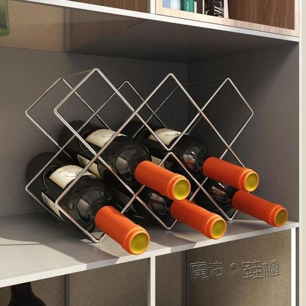 紅酒架格子葡萄酒展示酒托架 酒櫃酒瓶擺件創意現代簡約家用客廳 ATF 夏季新品