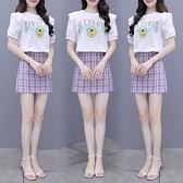 小香風套裝連身裙女年夏季新款小個子顯高顯瘦兩件套格子短裙NA32-A 依品國際