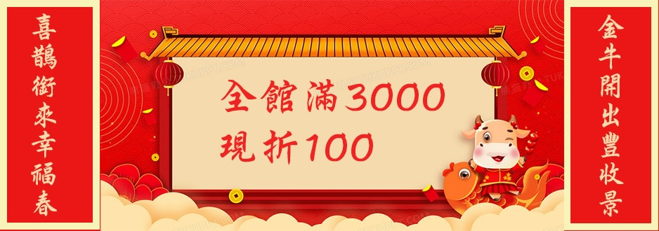 shuijingjing-imagebillboard-b6c9xf4x0938x0330-m.jpg