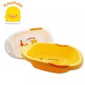黃色小鴨 雙色豪華型沐浴盆 PiYO PiYO 浴盆 澡盆 83185 好娃娃