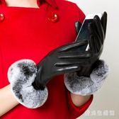 手套 觸屏秋冬季可愛毛口女士手套加絨加厚保暖騎車防風 AW6242『愛尚生活館』