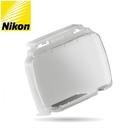 又敗家@原廠Nikon濾色片白色透明濾色片SZ-2支架硬式閃光燈濾色片SB910外閃色溫片SB900閃燈白平衡片