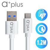 [富廉網] 【a+plus】Type C轉USB3.0 充電傳輸線 1.2M ACB-U31A