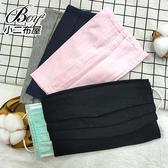 口罩保護套 台灣製手工3D三折型素面可水洗布口罩(成人款)(衛生品不可退換)【N6286】