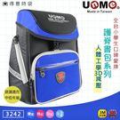 UnME 兒童護脊書包 後背包 掀蓋前釦式 護脊排汗設計 多層收納 3242 得意時袋