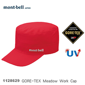 【速捷戶外】日本mont-bell 1128629 Meadow Work HAT Goretex防水工作帽(罌紅) , 登山帽 防水帽,montbell