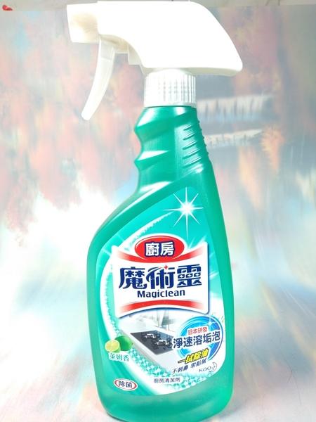 魔術靈 萊姆香廚房清潔劑-噴槍瓶500ml【63189644】廚房清潔劑 廚房清潔 家用清潔用品《八八八e網購