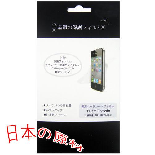 □升級版!!螢幕保護貼~免運費□MOTOROLA XT615 蝴蝶機 手機保護貼 3D曲面 量身製作 防刮螢幕保護貼
