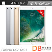 Apple iPad Pro 12.9吋 Wi-Fi+Cellular 64GB 平板電腦(6期0利率)