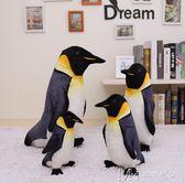 仿真企鵝公仔毛絨玩具可愛動物擺件布娃娃送兒童生日禮物大號布偶        瑪奇哈朵
