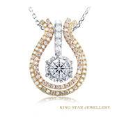 D頂級顏色 百變女王50分鑽墜 (贈14K金鍊) 多款搭配 專屬設計師款 飾品 King Star海辰國際珠寶 三色金