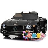 兒童電動車 四輪四驅汽車男女小孩帶玩具車可坐人寶寶賓利童車T 3色
