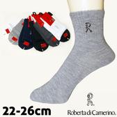 Roberta 刺繡休閒襪 舒適好穿 長襪/男襪/棉襪/白襪