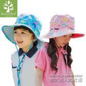 韓版夏天防曬帽兒童遮陽帽太陽帽女童親子漁夫帽帽子春秋寶寶男童