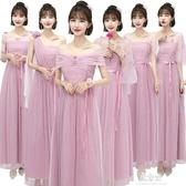 禮服伴娘禮服女新款顯瘦姐妹團閨蜜裝仙氣質個性創意大碼裙秋冬季 易家樂