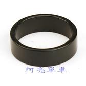 *阿亮單車*10mm黑色鋁合金墊圈(對應直徑28.6mm規格)《C08-010-1B》