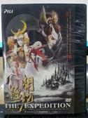 挖寶二手片-Q19-正版DVD-布袋戲【霹靂開疆紀 第1-40集 20碟】-(直購價)