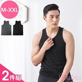(M~XXL)MIT竹炭條紋衫極致型男排汗背心(超值2件組)【Daima黛瑪】