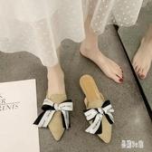 包頭半拖鞋女外穿2020春季新款網紅尖頭一腳蹬懶人鞋蝴蝶結仙女鞋 HX5201【易購3C館】