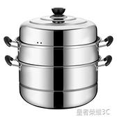不鏽鋼蒸籠 不銹鋼蒸鍋三層多3層蒸饅頭的蒸籠加厚1二2層家用煤氣灶用電磁爐YTL 免運