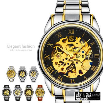 『潮段班』【SB001206】限時折扣5折 韓版全自動雕花簍空機械錶 50米防水 男錶 手錶 對錶 聖誕禮物