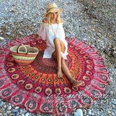 海邊渡假薄款人棉印花圓形防曬沙灘巾坐墊瑜伽地墊布披肩裹巾桌布