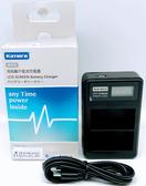 【】Kamera Li-c2 USB EN-EL3e 液晶雙槽充電座 一次可充兩顆